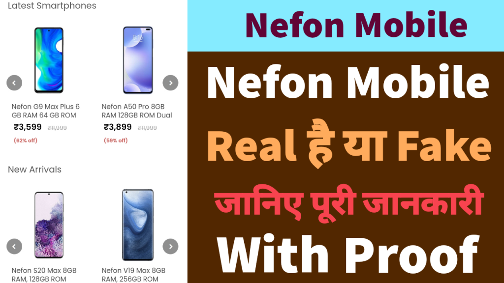 Nefon Mobile is Fake or Real