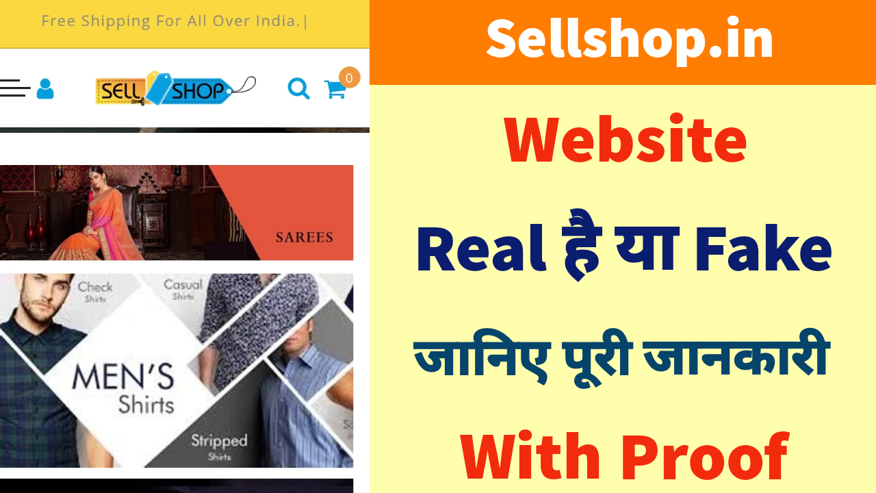 sellshop.in is Fake or Real