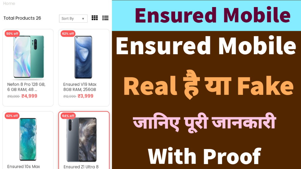 Ensured mobile is Fake or Real