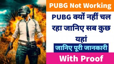PUBG Not Working