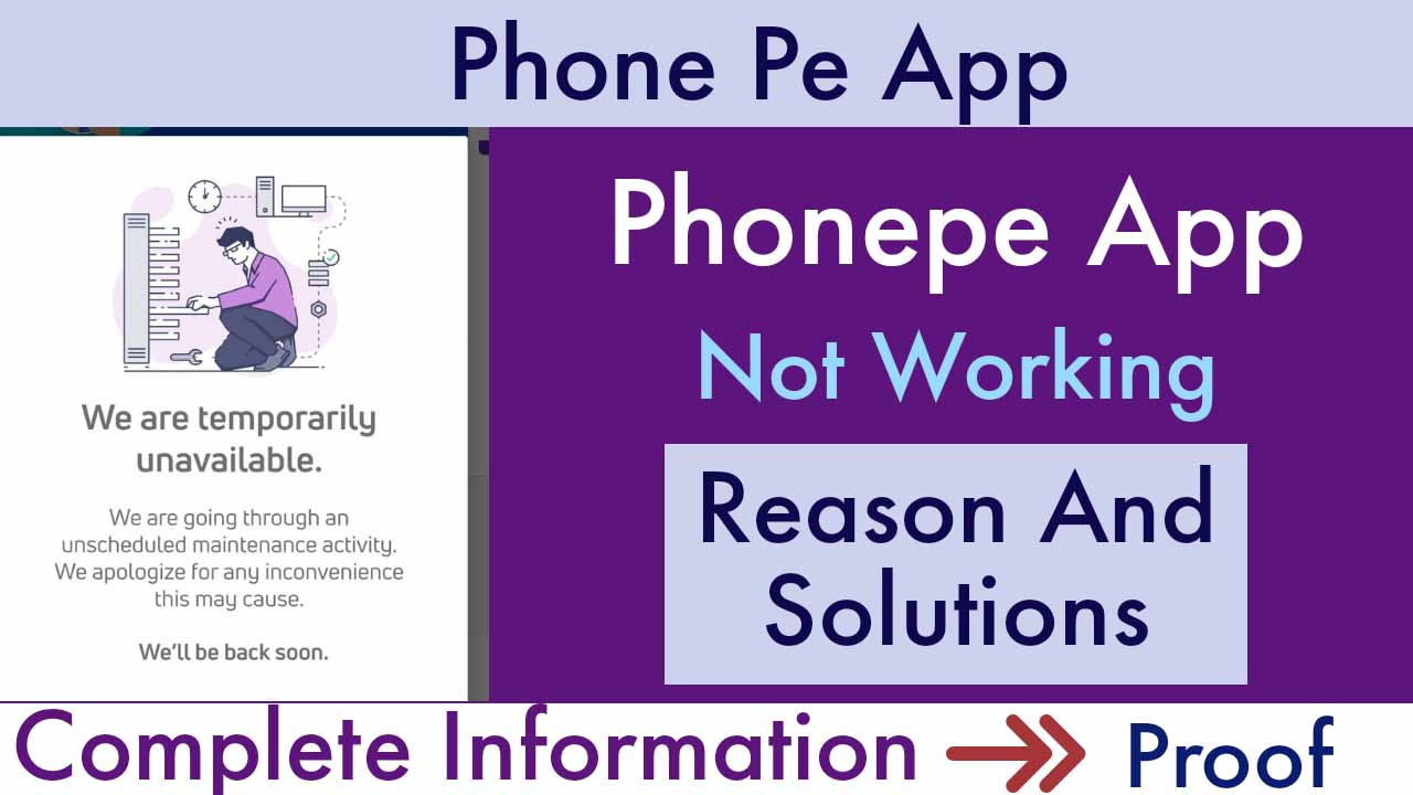 Phonepe Nahi Chal Rha Hai