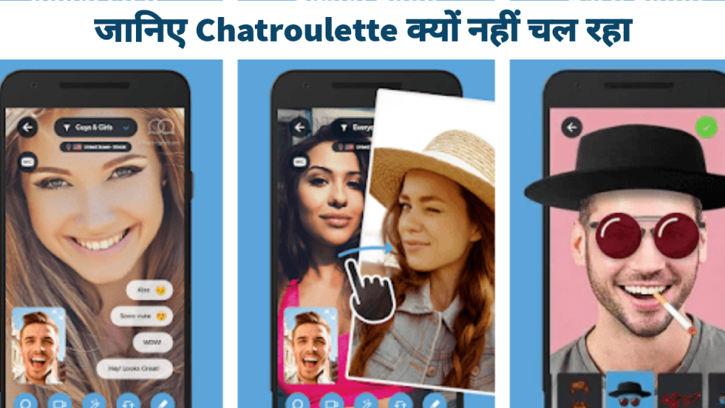 Chatroulette Nahi Chal Raha