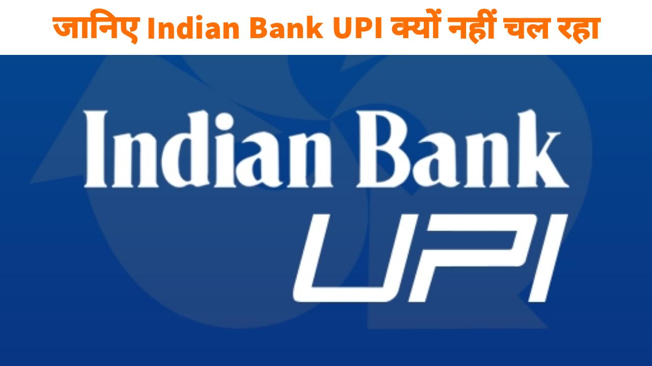 Indian Bank UPI Nahi Chal Raha