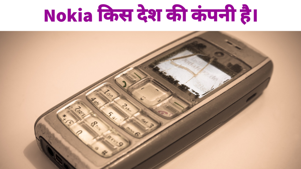 Nokia origin country