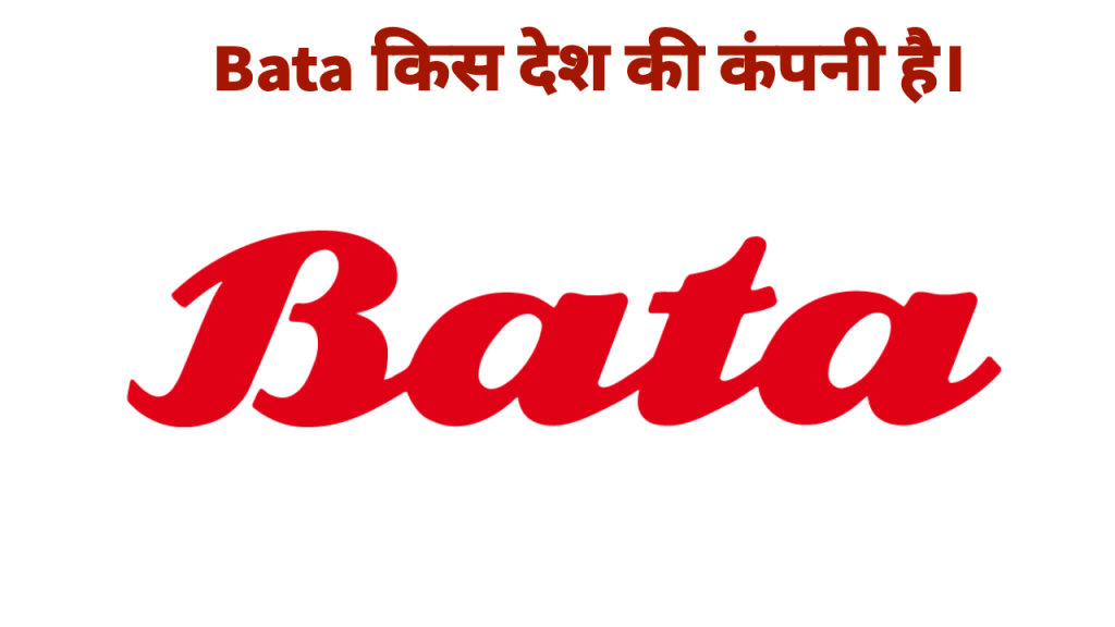 Bata Origin Country