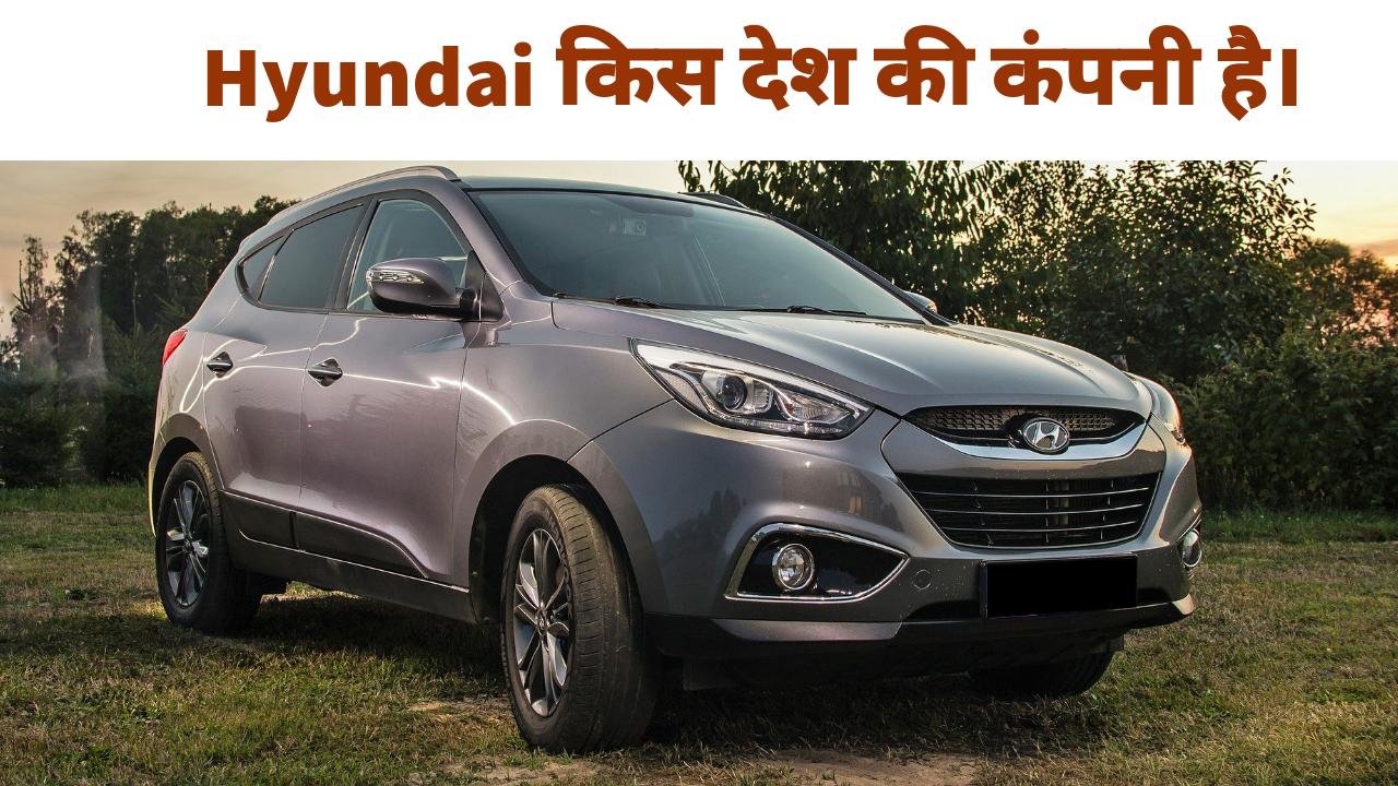 Hyundai Origin Country