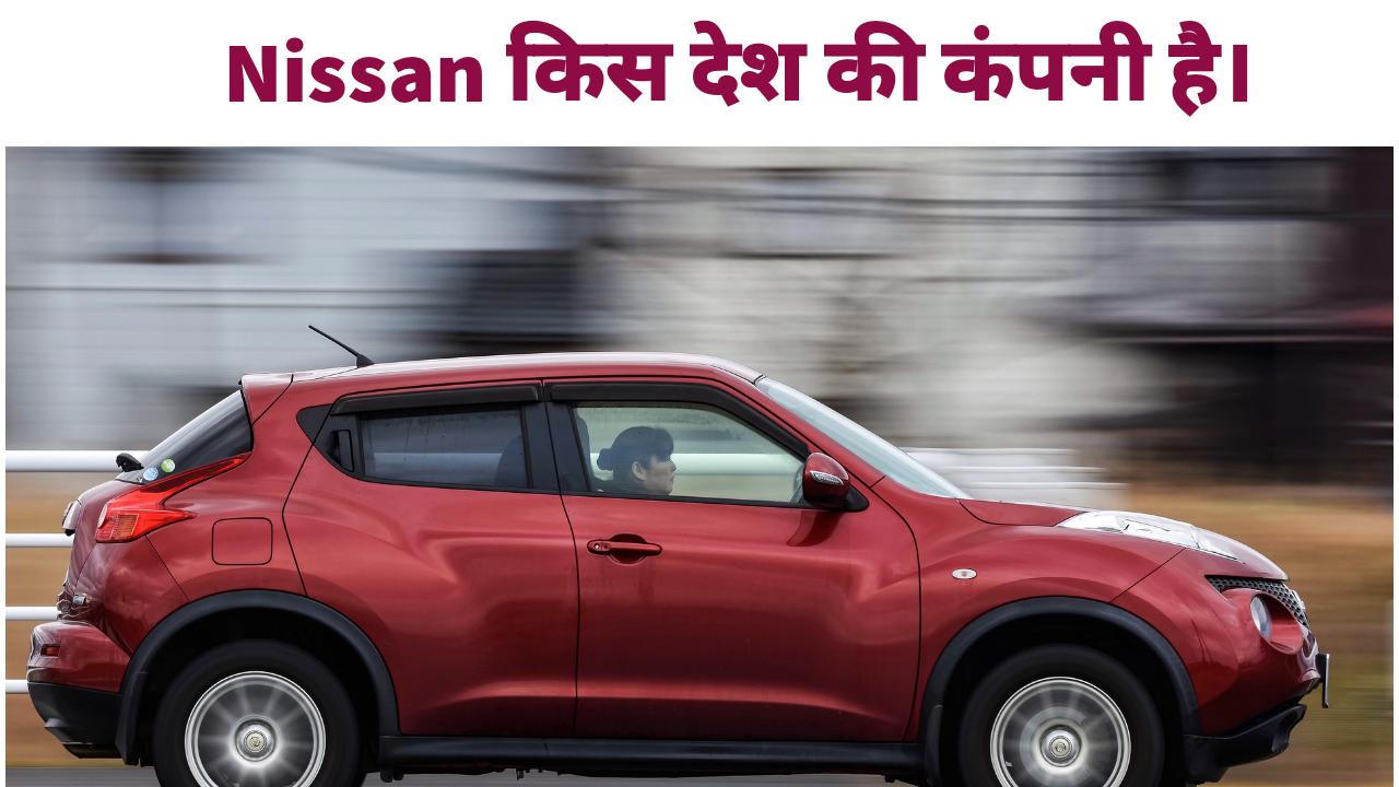 Nissan Origin Country
