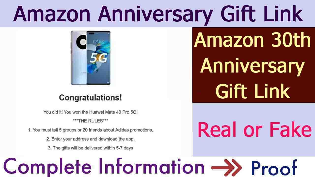 Amazon anniversary gift link