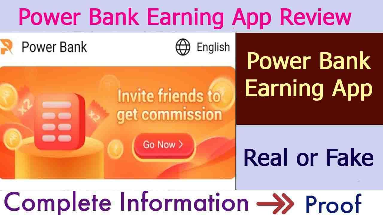Power bank app