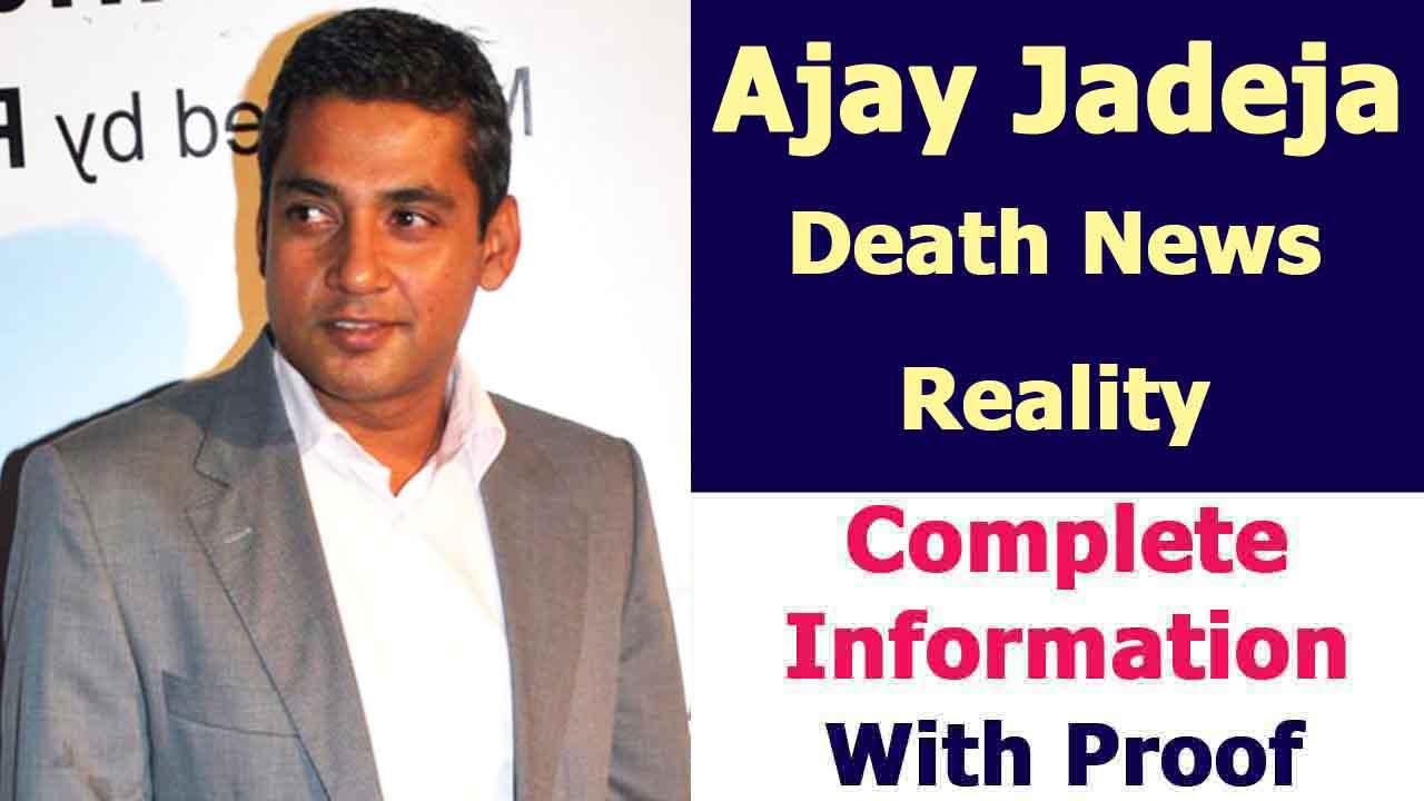 Ajay Jadeja Death Rumors
