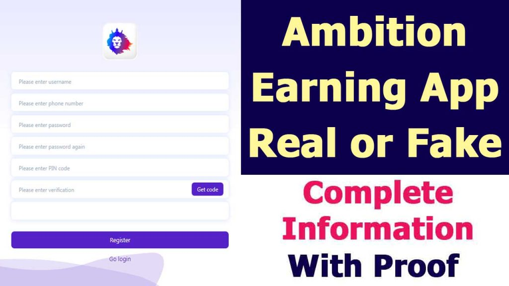 Ambition Earning App