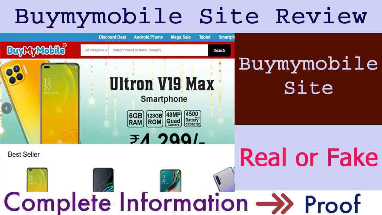Buymymobile site review