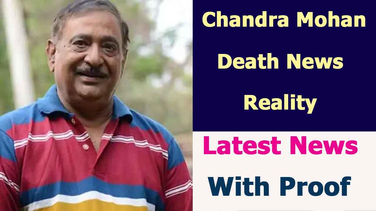 Chandra Mohan Dead News