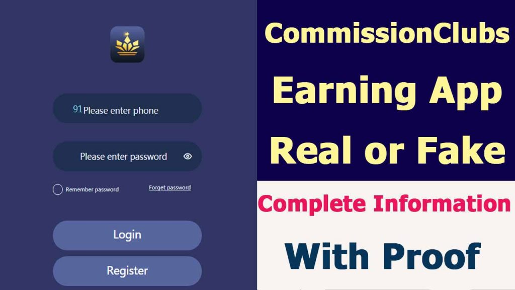 Commission Clubs App