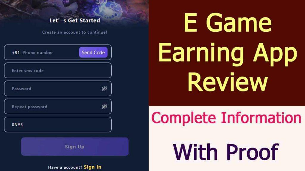 E Game App Review