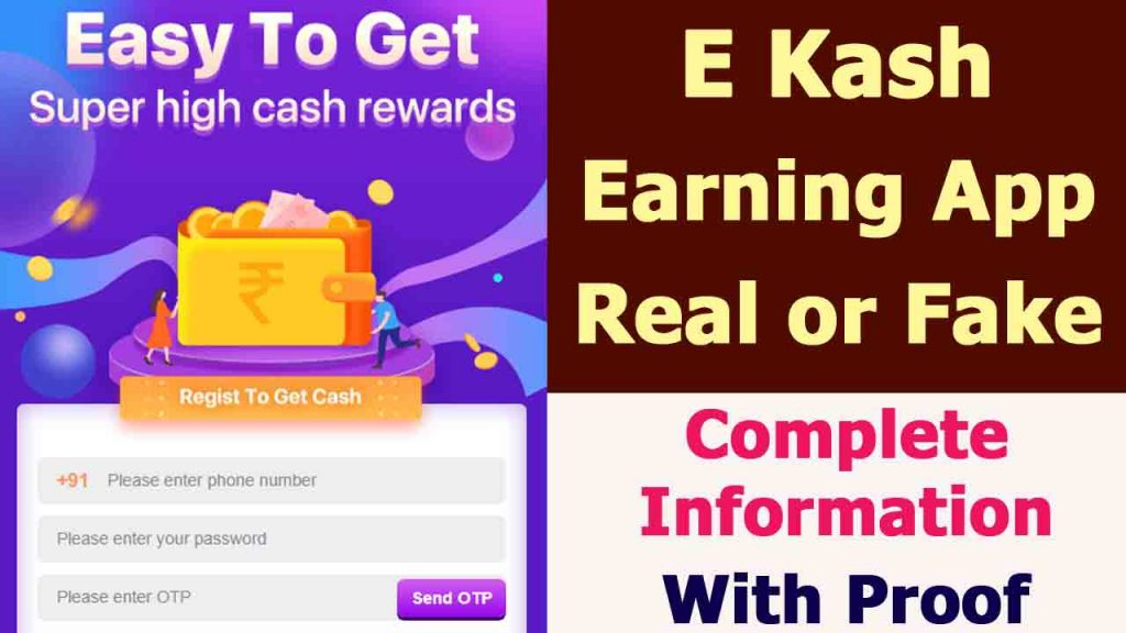 Ekash App Review
