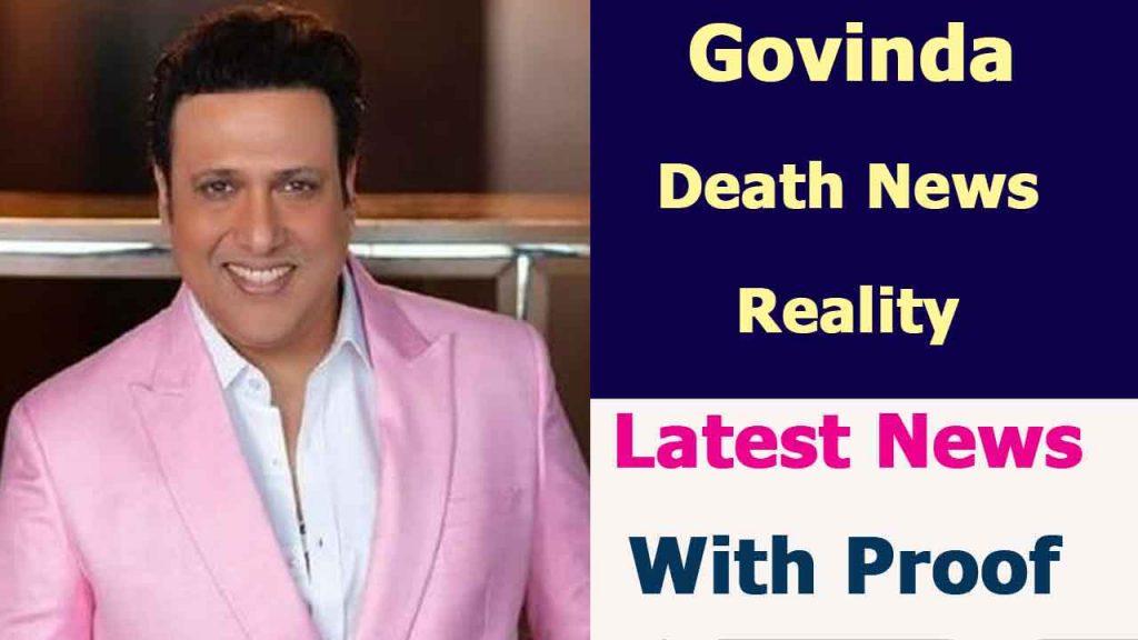 Govinda News