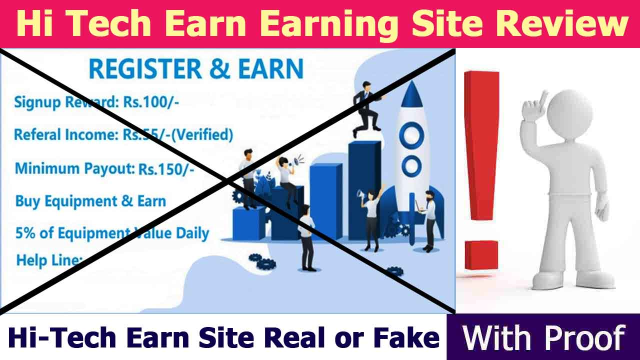 Hi Tech Earn Site