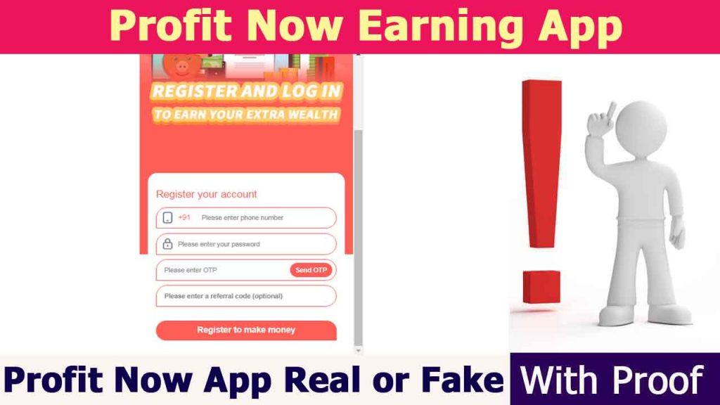 Profit Now App Review