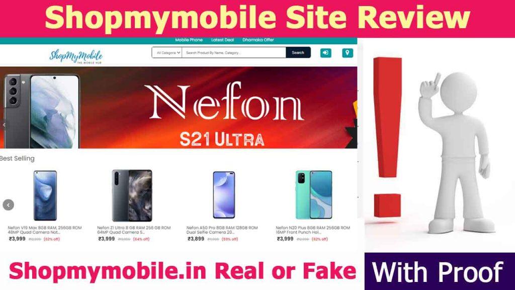 Shopmymobile Site Review