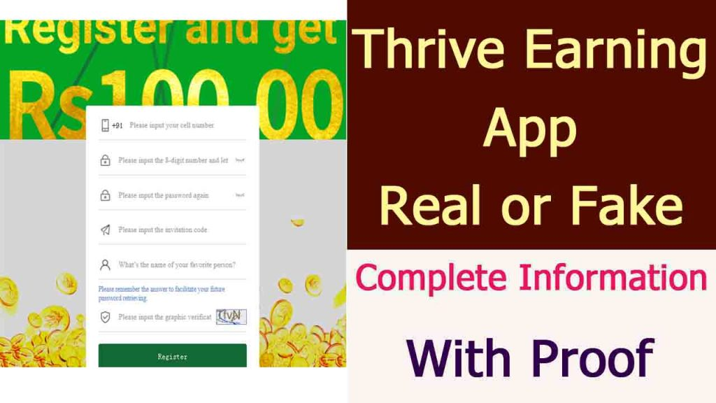 Thrive Earning App Real or Fake