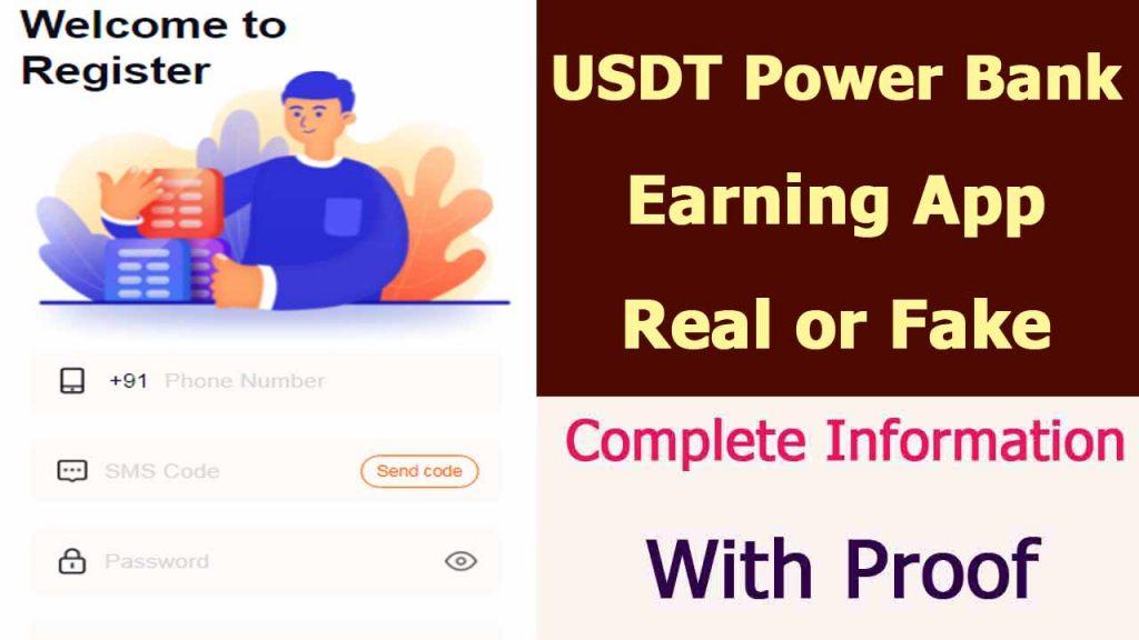 USDT Power Bank Application