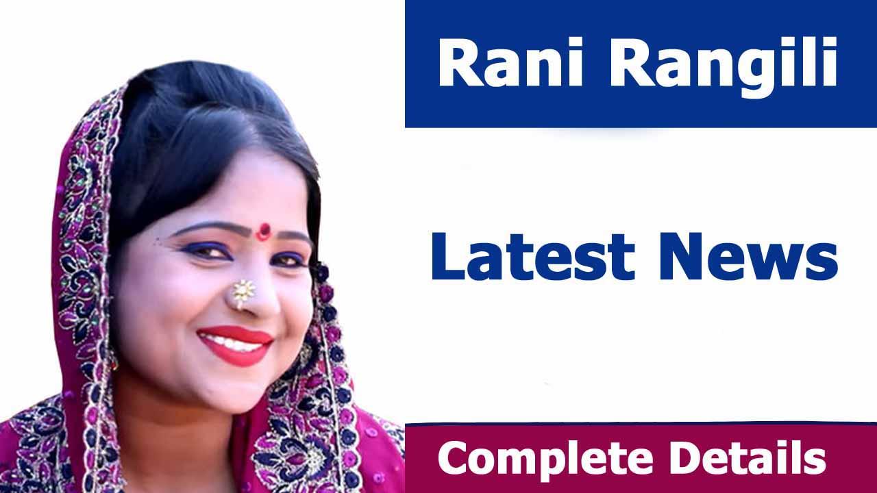 Rani Rangili
