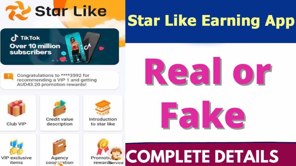 Star Like App