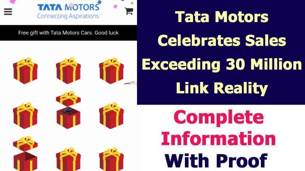 Tata Motors Celebrates Sales Exceeding 30 Million Link