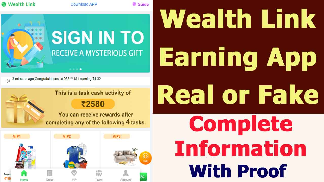Wealth Link App