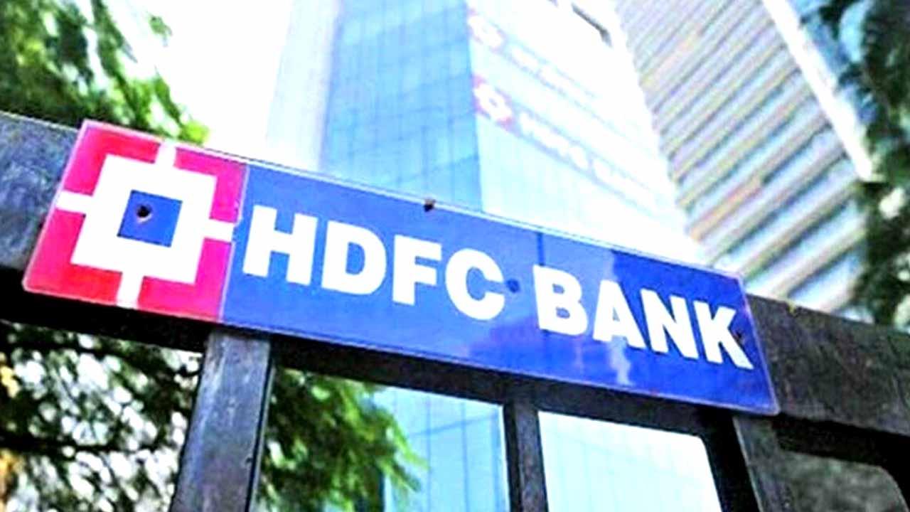 Aaj HDFC Bank Khulega