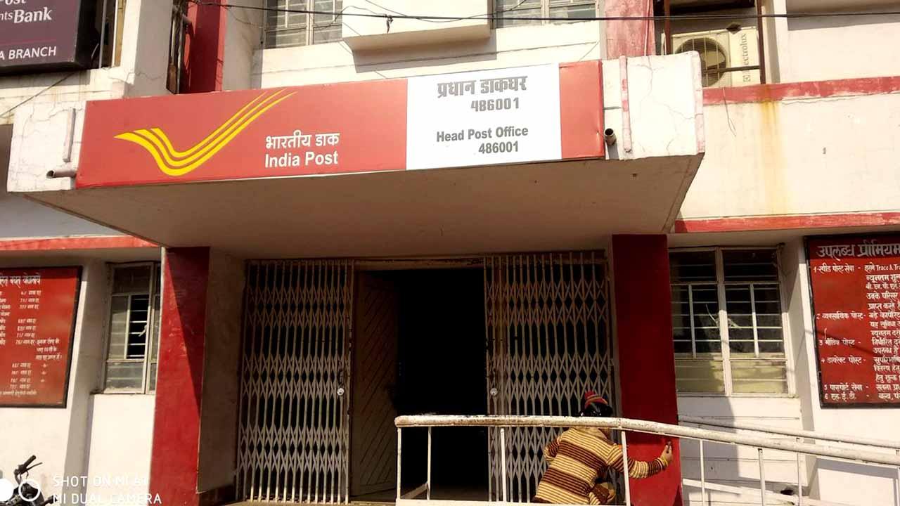 Aaj Post Office Khula hai