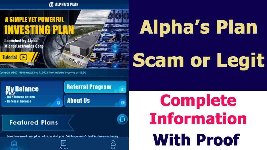 Alphas Plan App Review