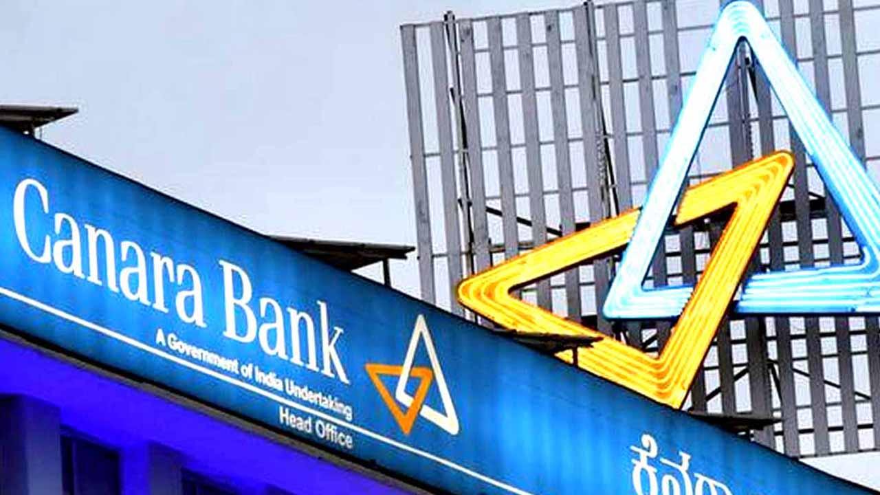 Kal Canara Bank Khula hai