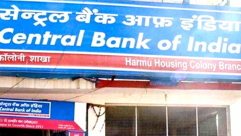 Kal Central Bank Khula hai