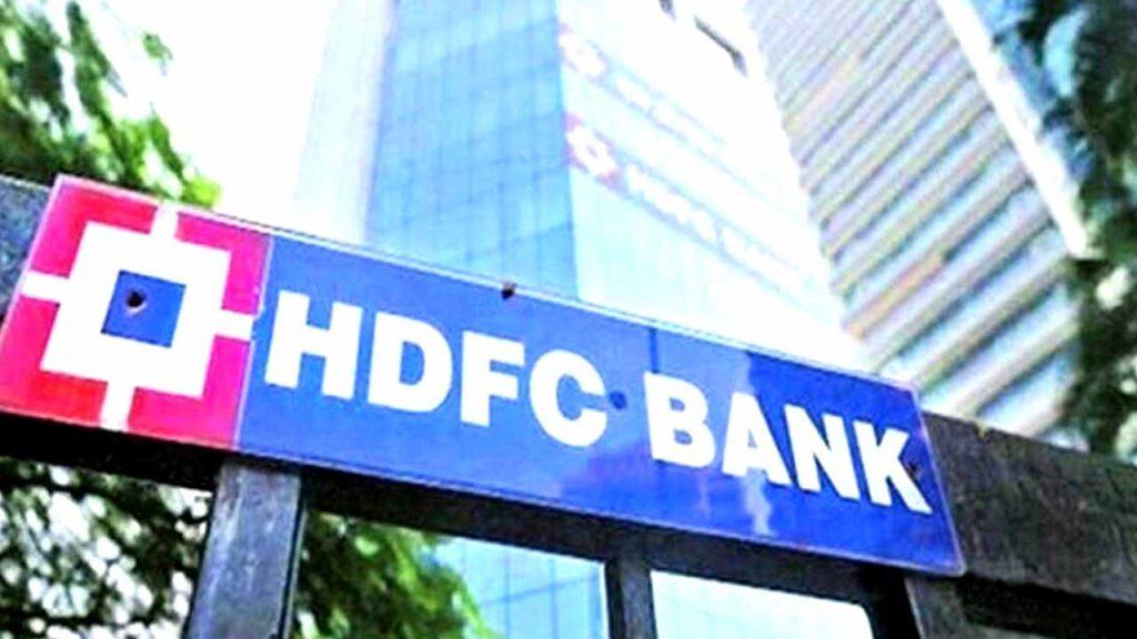 Kal HDFC Bank Khula hai