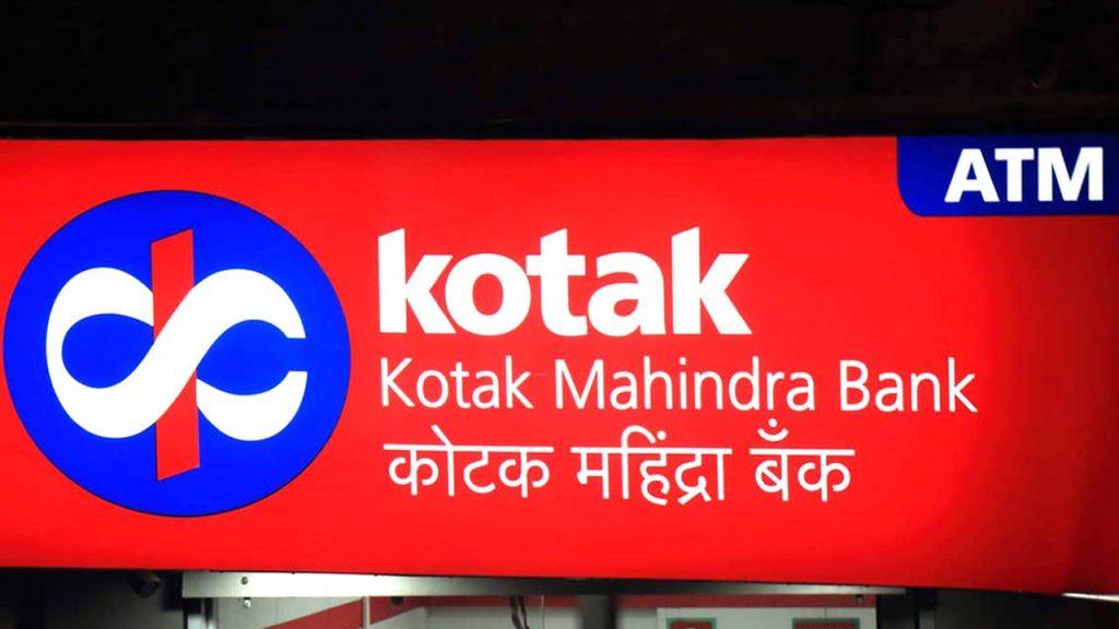 Kal Kotak Mahindra Bank Khula Hai