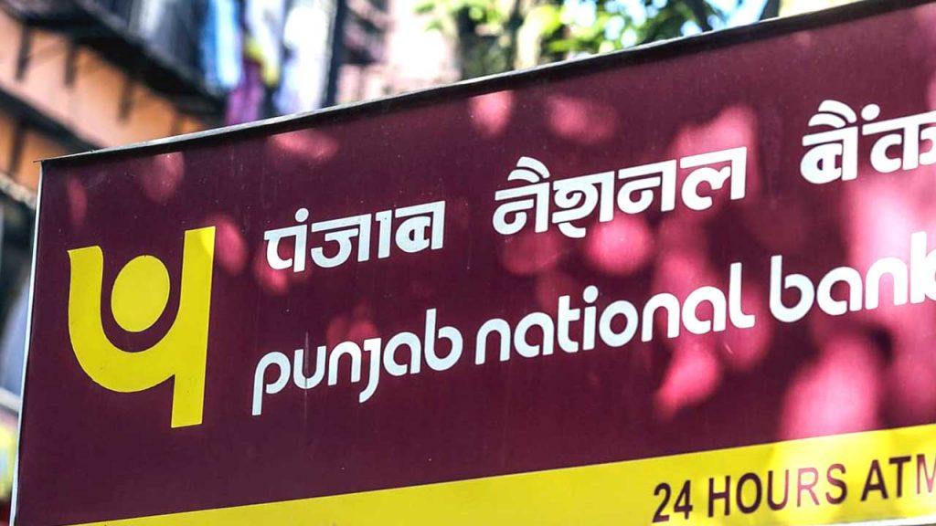 Kal PNB Bank Khulega