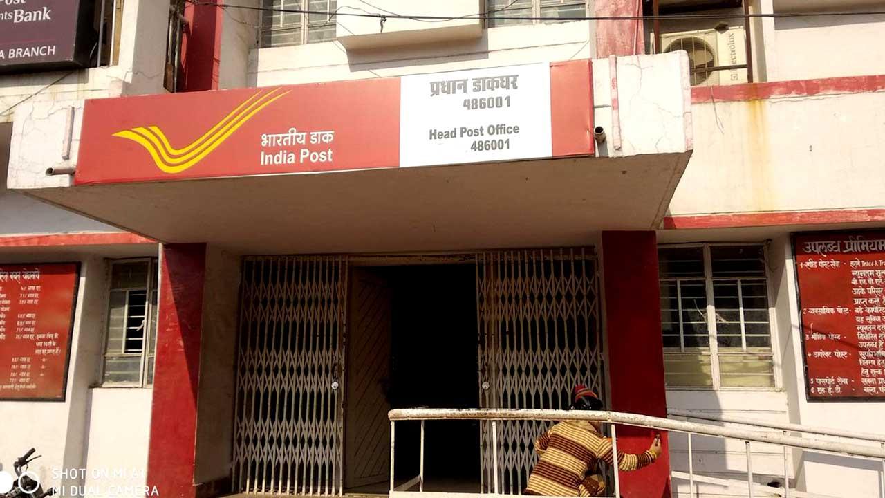 Kal Post Office Khula Hai