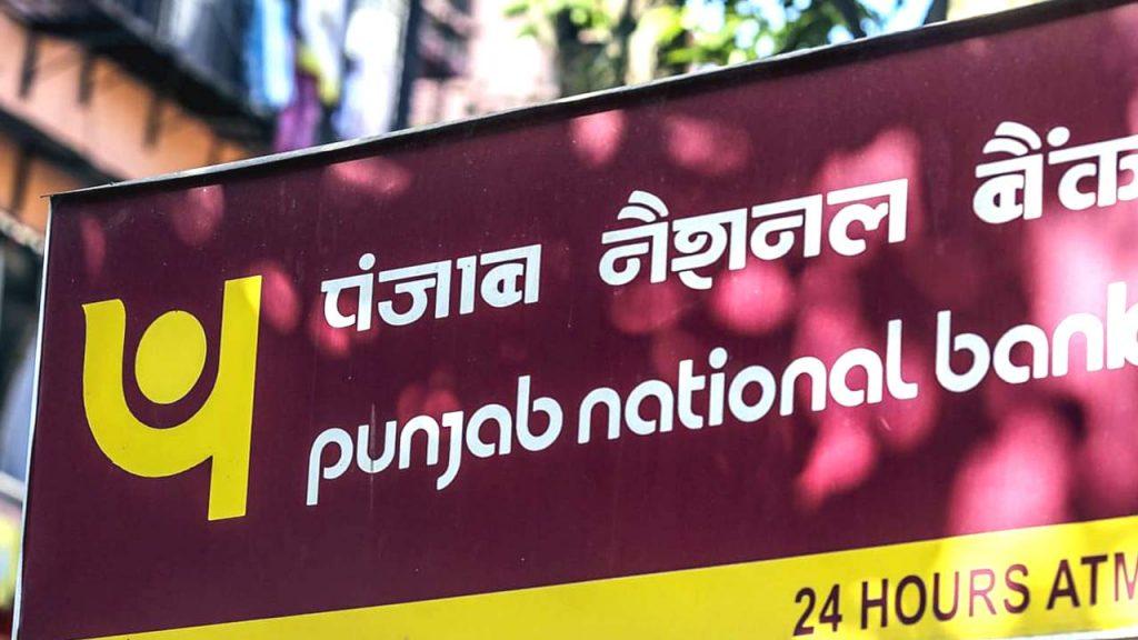 PNB Bank Khula hai ya band