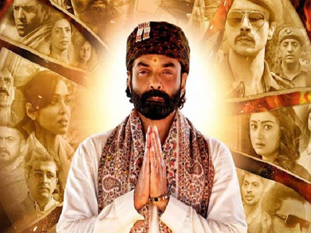 Ashram 3 Kab Release Hogi